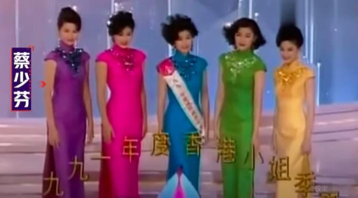 蔡少芬(左)是1991年香港小姐季軍。(《奮鬥吧主播》翻攝節目畫面)