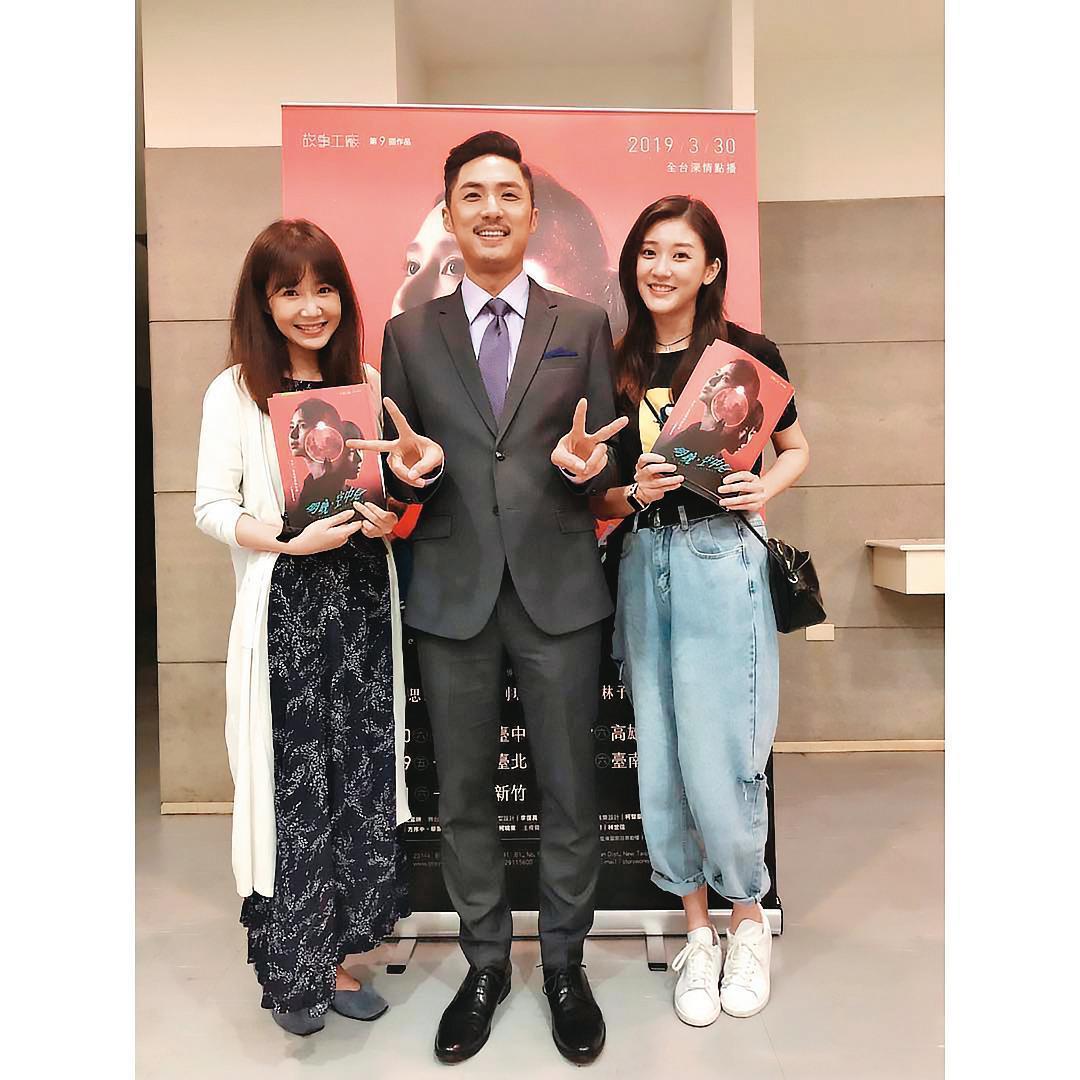 李佳豫(左)跟李運慶(中)曾交往5年,分手後兩人如好友,李佳豫還去看他演舞台劇。右為林逸欣。
