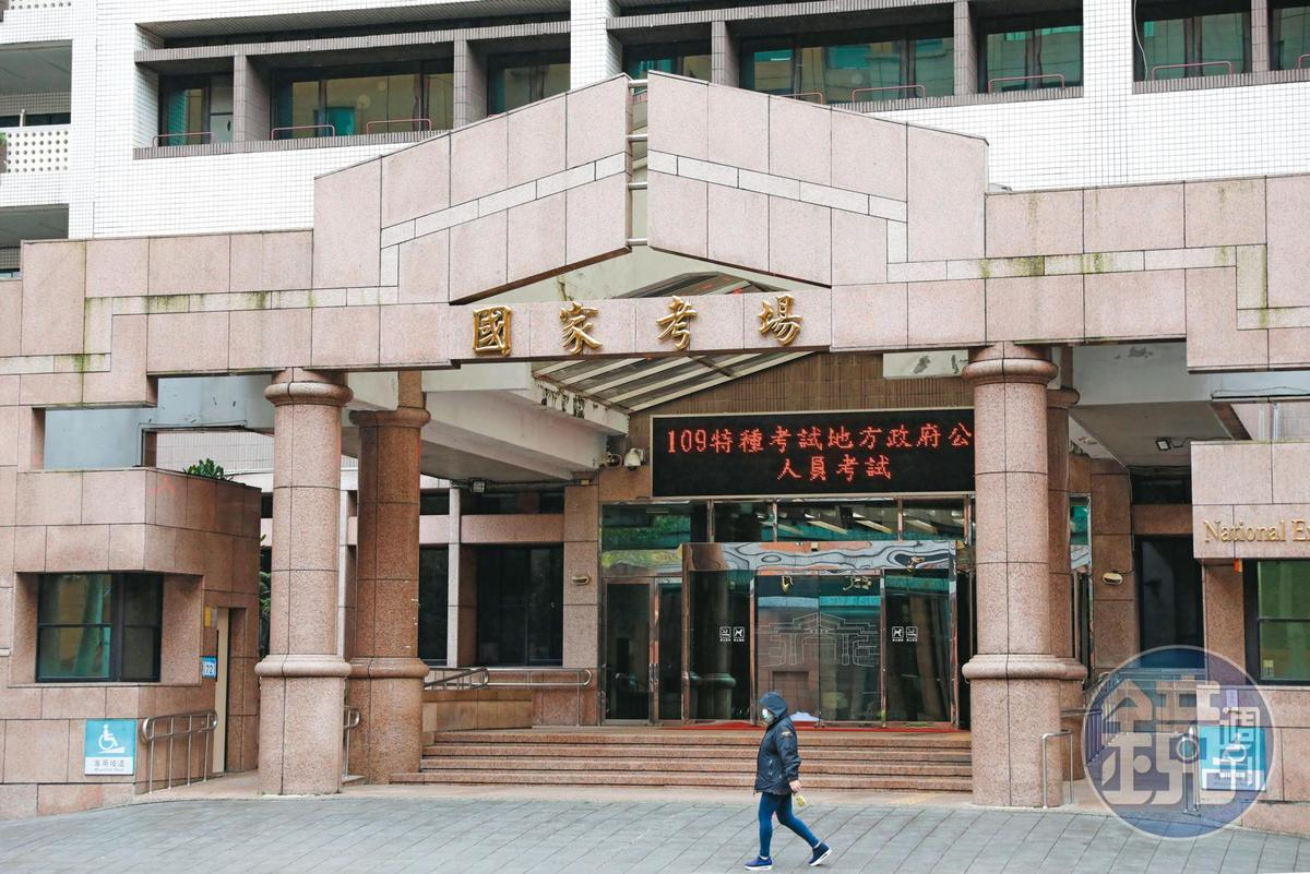 江姓官員今年8月在國家考場監考時,藉機搭訕、騷擾人妻。