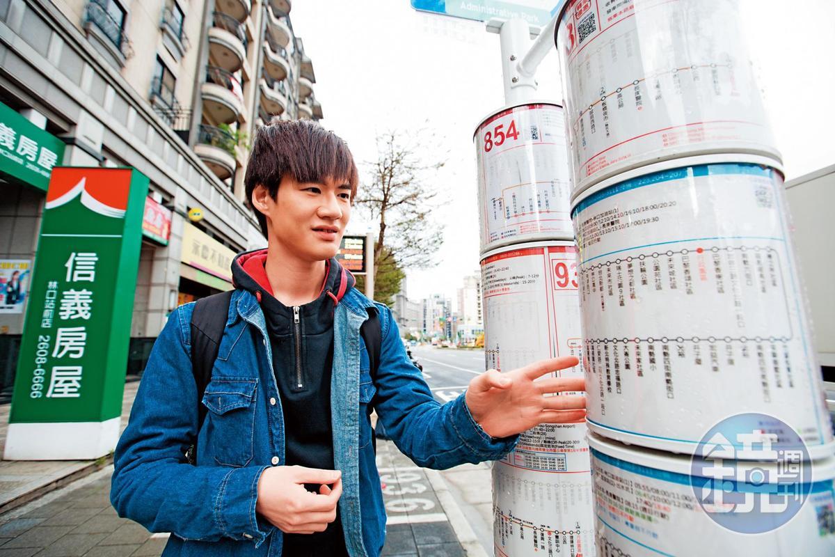 即使投資小有成績,丁彥鈞每月支出仍控制在1.5萬元內,搭公車、坐捷運都靠吃到飽月票。