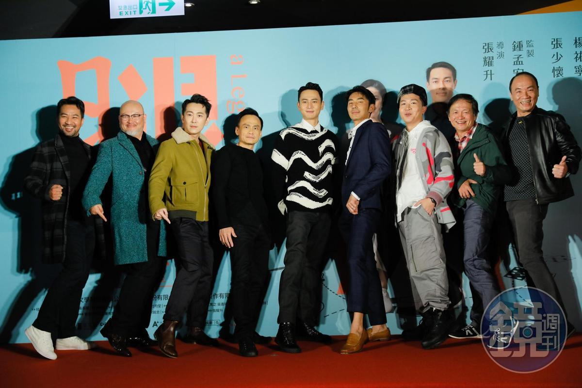 8位客串男星一字排開,被劉冠廷形容是「漫威、DC超級英雄的概念」。