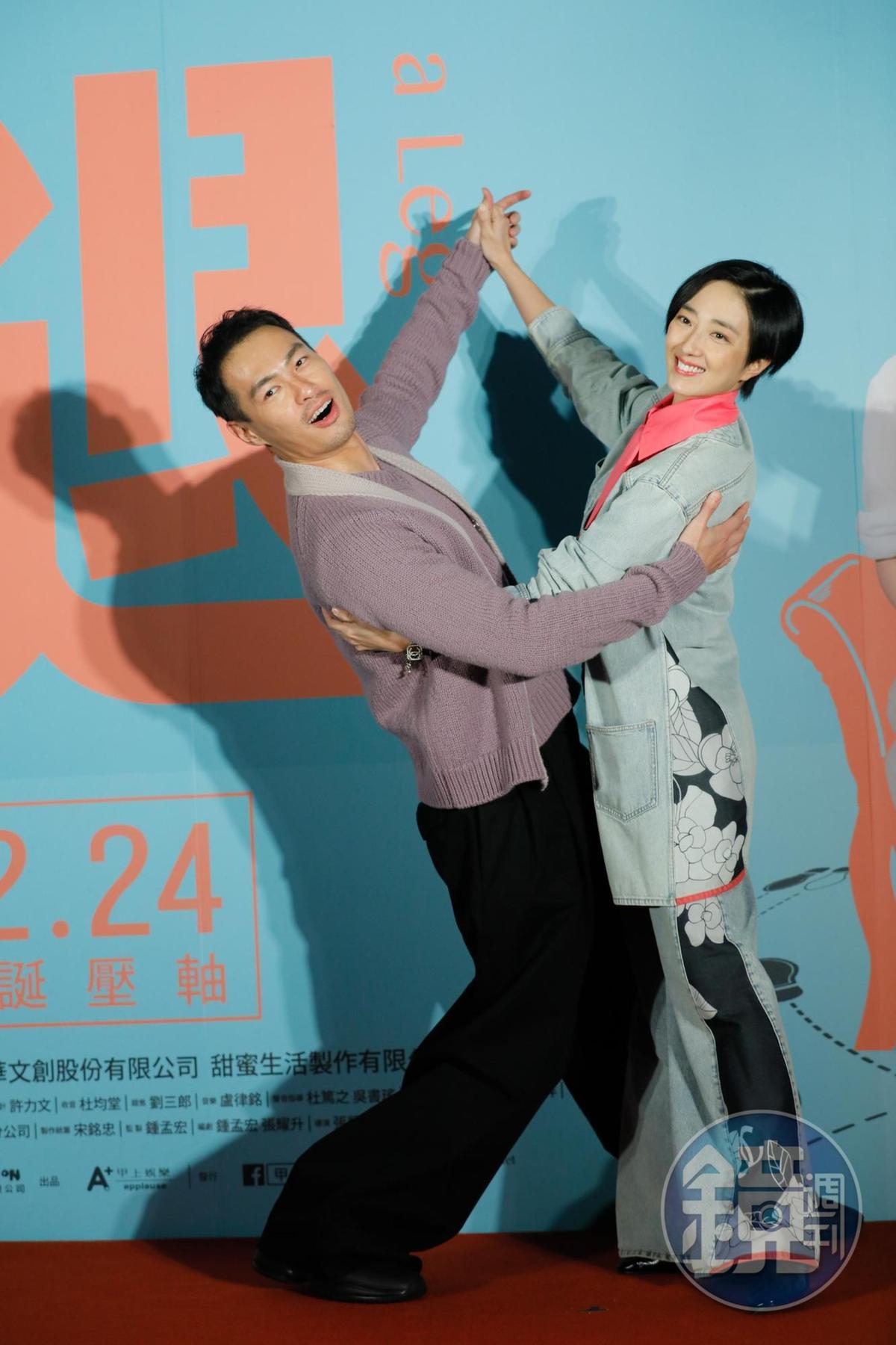 楊祐寧與桂綸鎂擺出共舞姿勢,象徵兩人在片中是以舞結緣。