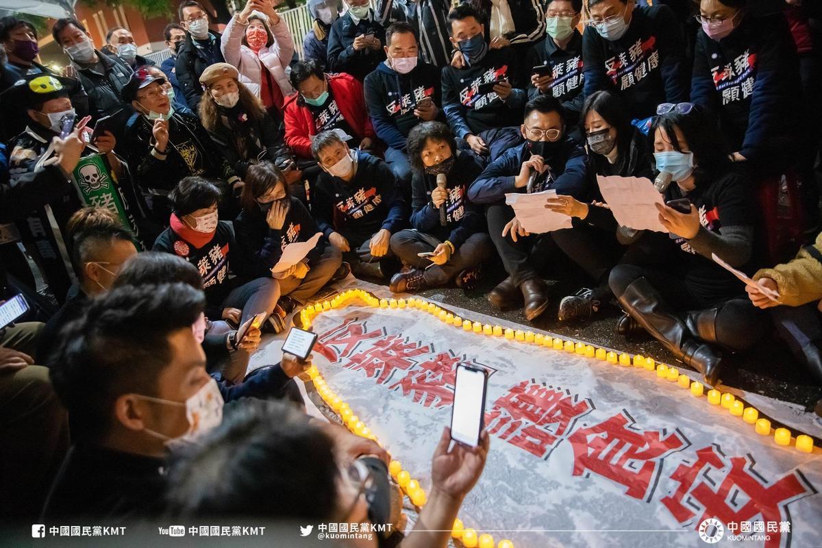 國民黨昨日「守護食安之夜」晚會改以線上方式舉辦,抗議表達反對萊豬的立場。(翻攝自國民黨臉書)
