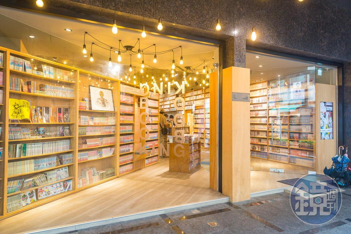 Booking漫畫店如今已是高雄鹽埕區的風格小店。