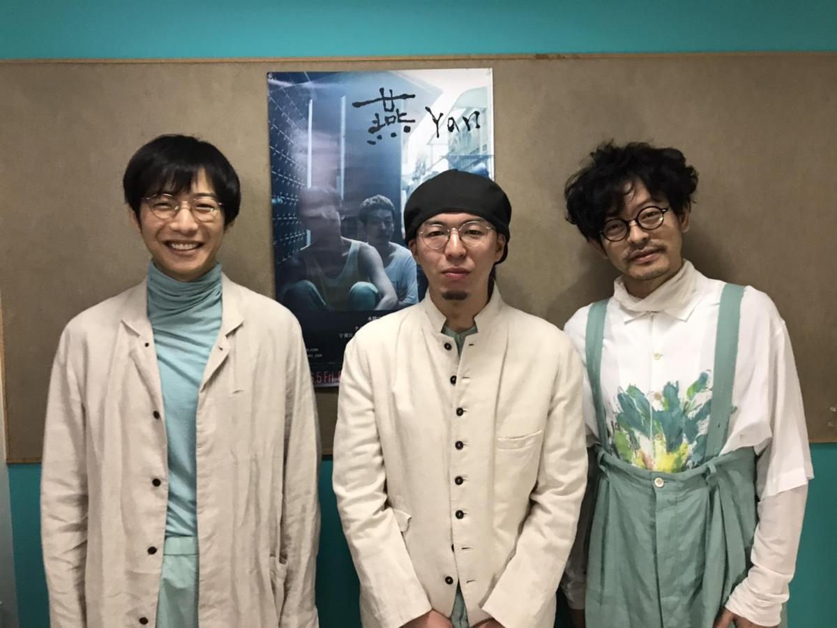 《燕》導演今村圭佑(中)和演員水間龍(左)、山中崇很感謝來台拍攝時民眾與台灣工作人員的協助,盼未來能再次來台拍戲。(希望行銷提供)