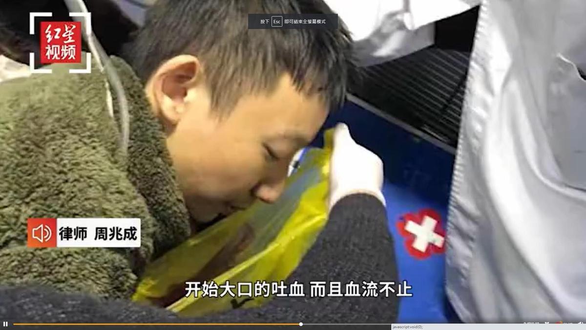 姚策昨(10日)突然病危,口吐大量鮮血送醫搶救。(翻攝自微博)