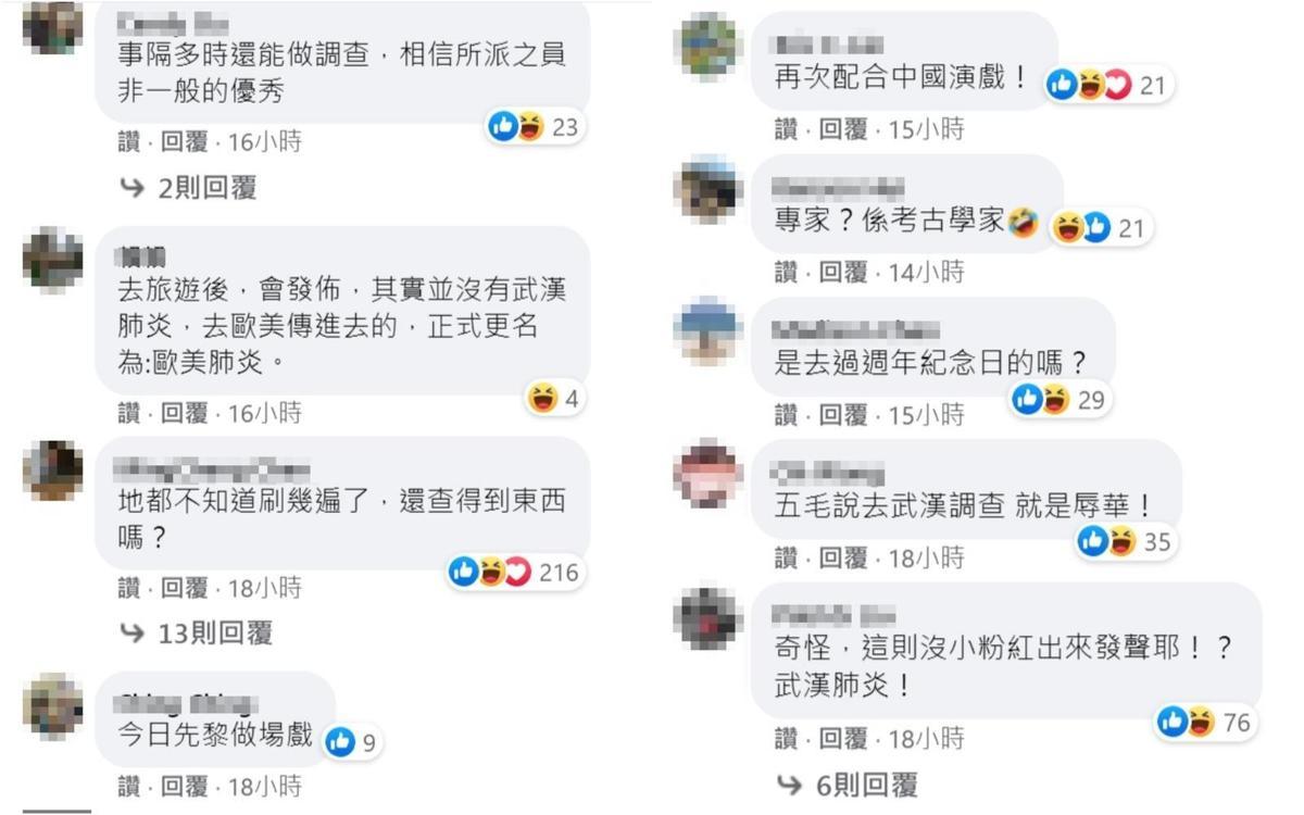 時隔一年終於進行調查,許多網友諷刺這支團隊有如考古學家。(翻攝自BBC中文網臉書)