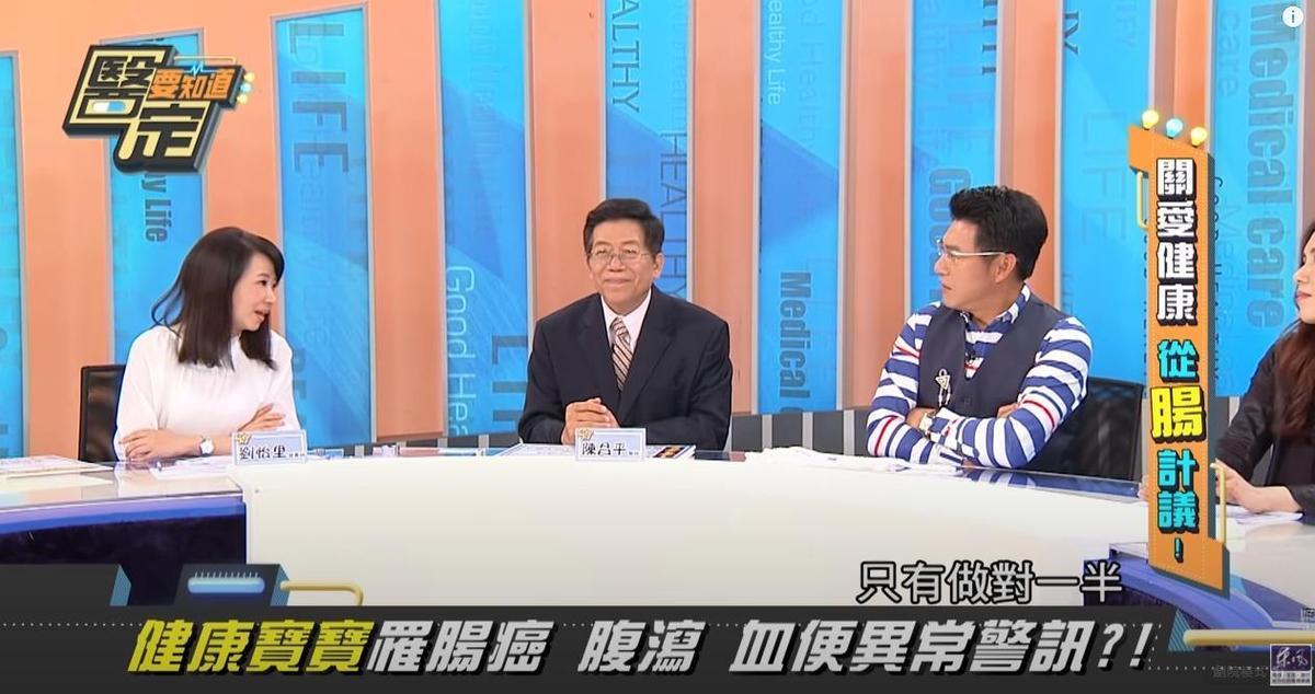 營養師劉怡里(左)分析她的關鍵盲點,稱她只做對一半。(翻攝自東風衛視YouTube頻道)