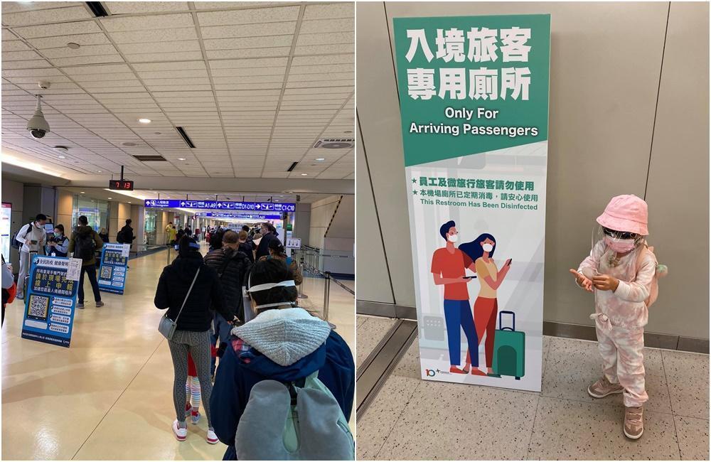 旅客排隊入境,機場的標示也讓Michelle讚嘆台灣防疫。(翻攝Stay Fit With Mi臉書)