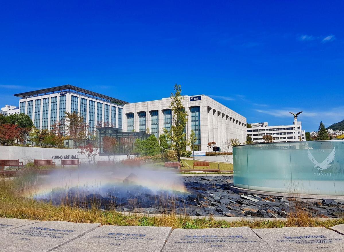 加害者在事件過後,不但未受校方懲處,甚至改名後還上了韓國名門大學「延世大學」。(翻攝自延世大學臉書)
