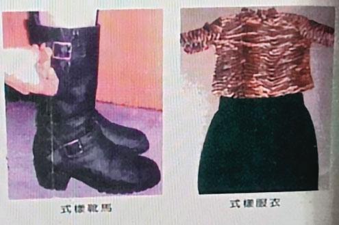 林姓檳榔西施遇害時,身穿豹紋上衣和皮靴。(翻攝畫面)
