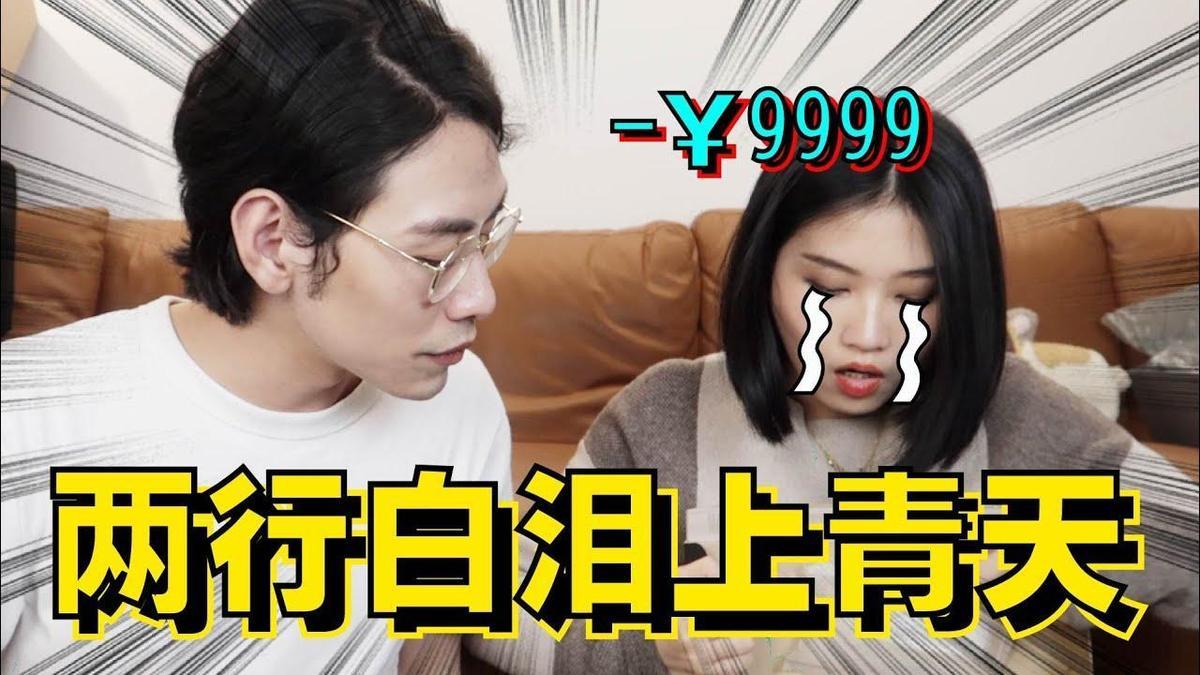 網紅組合「Aha Lolo」常評論時尚圈時事,發表《耍大牌、偷衣服,大牌公關爆料驚天大瓜!》影片引起熱議。(翻攝自YouTube)