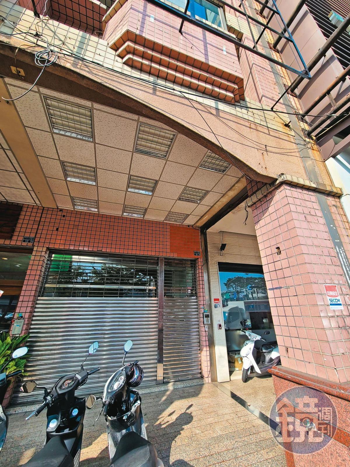 罷康總部去年11月已拉下鐵門,人去樓空。