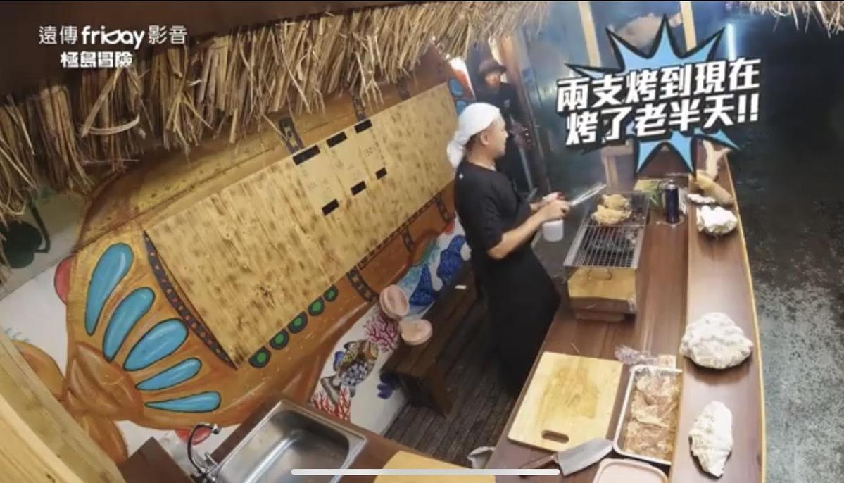 洋蔥的料理也被抱怨,讓健志忍不住碎念洋蔥。(混血兒娛樂提供)
