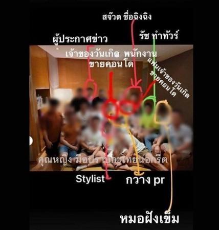 網友爆料DJ Matoom生日趴的某參與者,曾在幾天前參加另一場「性質特殊」的派對。(翻攝自推特)