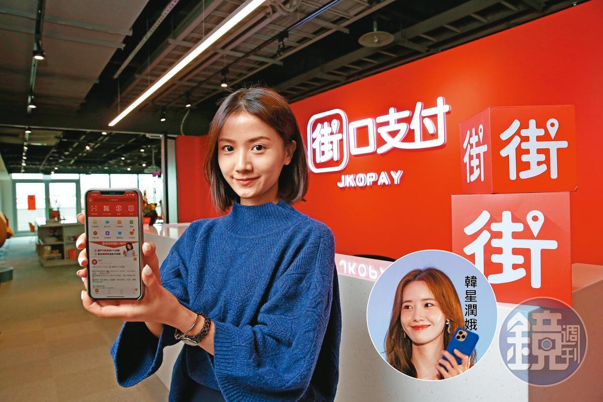 莊郁琳(圖)在街口工作,還擔任董事,外型亮麗的她被說神似韓國女星潤娥(小圖)。