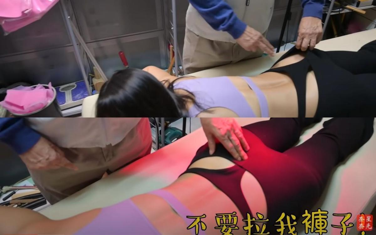刀療師試圖想拉下網紅褲子,遭到拒絕。(翻攝自星光奈奈YouTube)