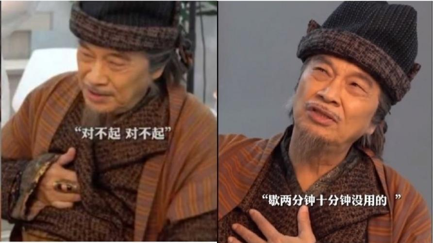 由於擔心影響到拍攝進度,吳孟達在休息時不斷對工作人員道歉。(翻攝自好片場微博)
