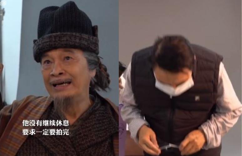 結束電影海報的拍攝後,吳孟達再次向現場人員鞠躬致歉。(翻攝自好片場微博)