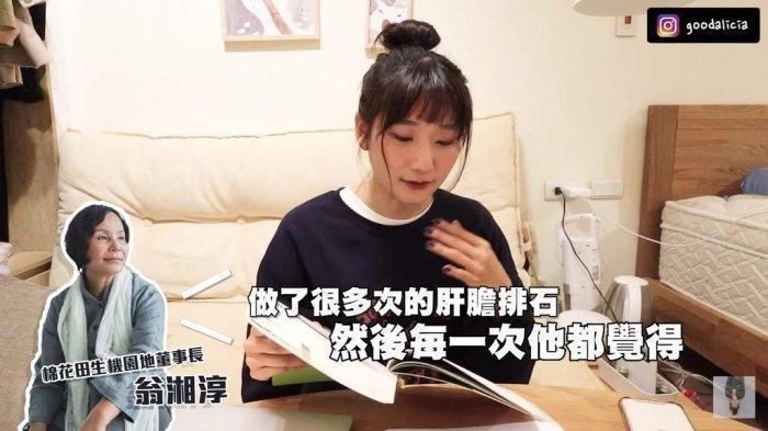 「愛莉莎莎」的「有所本」是指這本《神奇的肝膽排石法》,她指棉花田生機園地董事長翁湘淳也寫推薦序。(翻攝自愛莉莎莎IG)