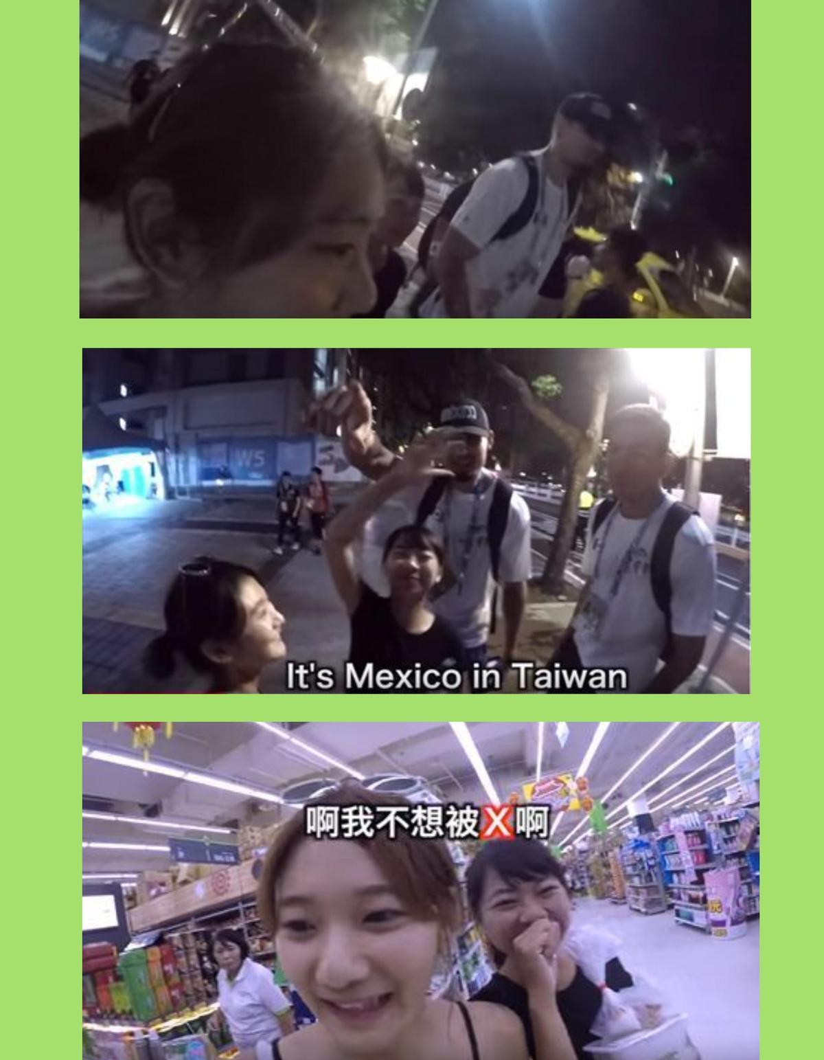 「愛莉莎莎」解釋︰「台灣有世大運為什麼不去選手村玩呢?直接去『認識』選手們不是更爽?」(翻攝自玩命女子YT頻道)