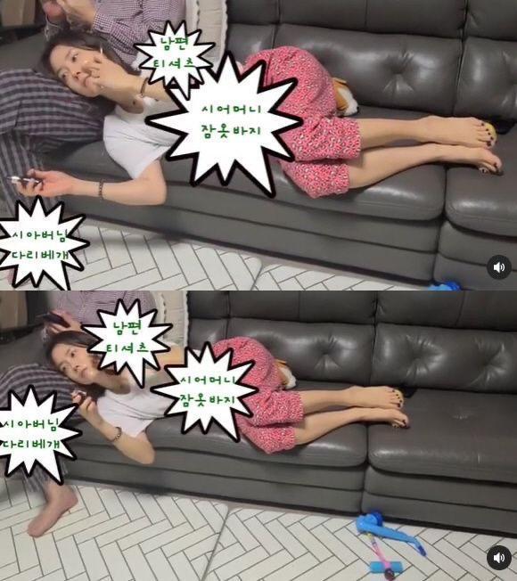 劉荷娜在IG貼出躺臥在公公腿上的影片,現已刪除。(翻攝自網路)