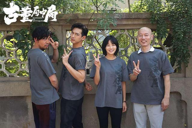 電影《古董局中局》由雷佳音(左起)、李現、辛芷蕾和葛優主演。(網路圖片)