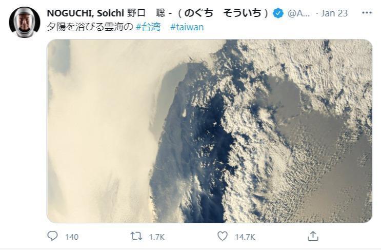 野口聰一今年1月第二度分享台灣被雲海包圍的空拍照。(翻攝野口聰一推特)