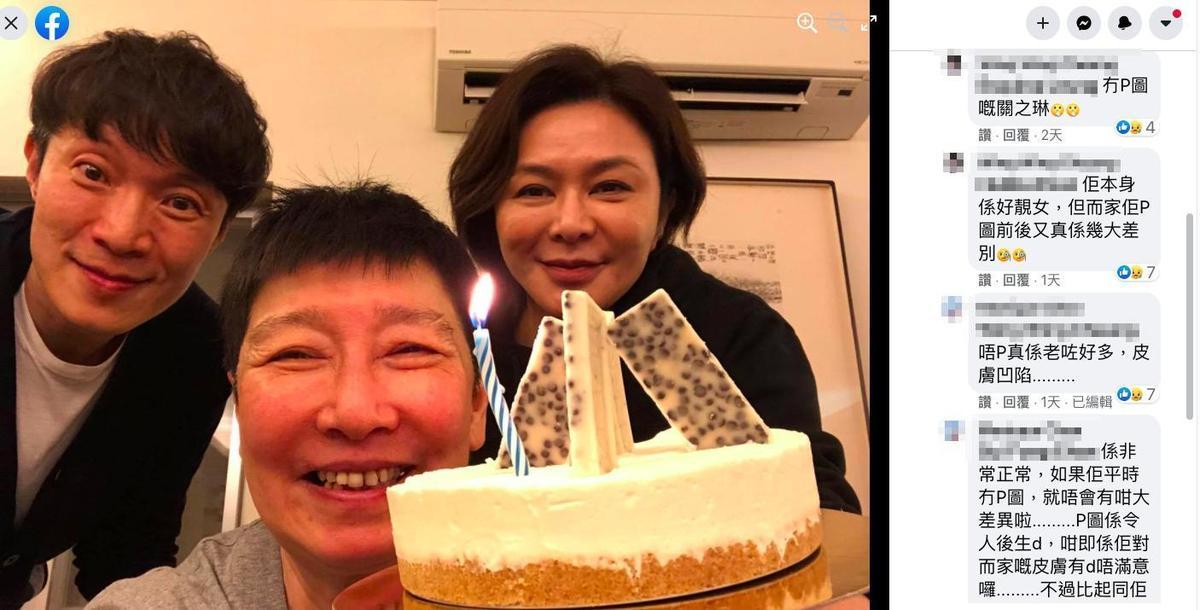 關之琳參加朋友的生日派對,卻被曬出素顏照,網友認為雖然沒修圖、看起來有老化,但跟同齡女性相比也還是美女。(翻攝自蘇施黃臉書)