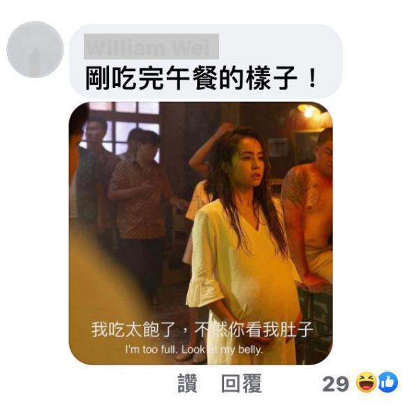 蔡依林躺著也中槍,網友搞笑秀出吃完午餐的大肚子示意圖。(翻攝自臉書)