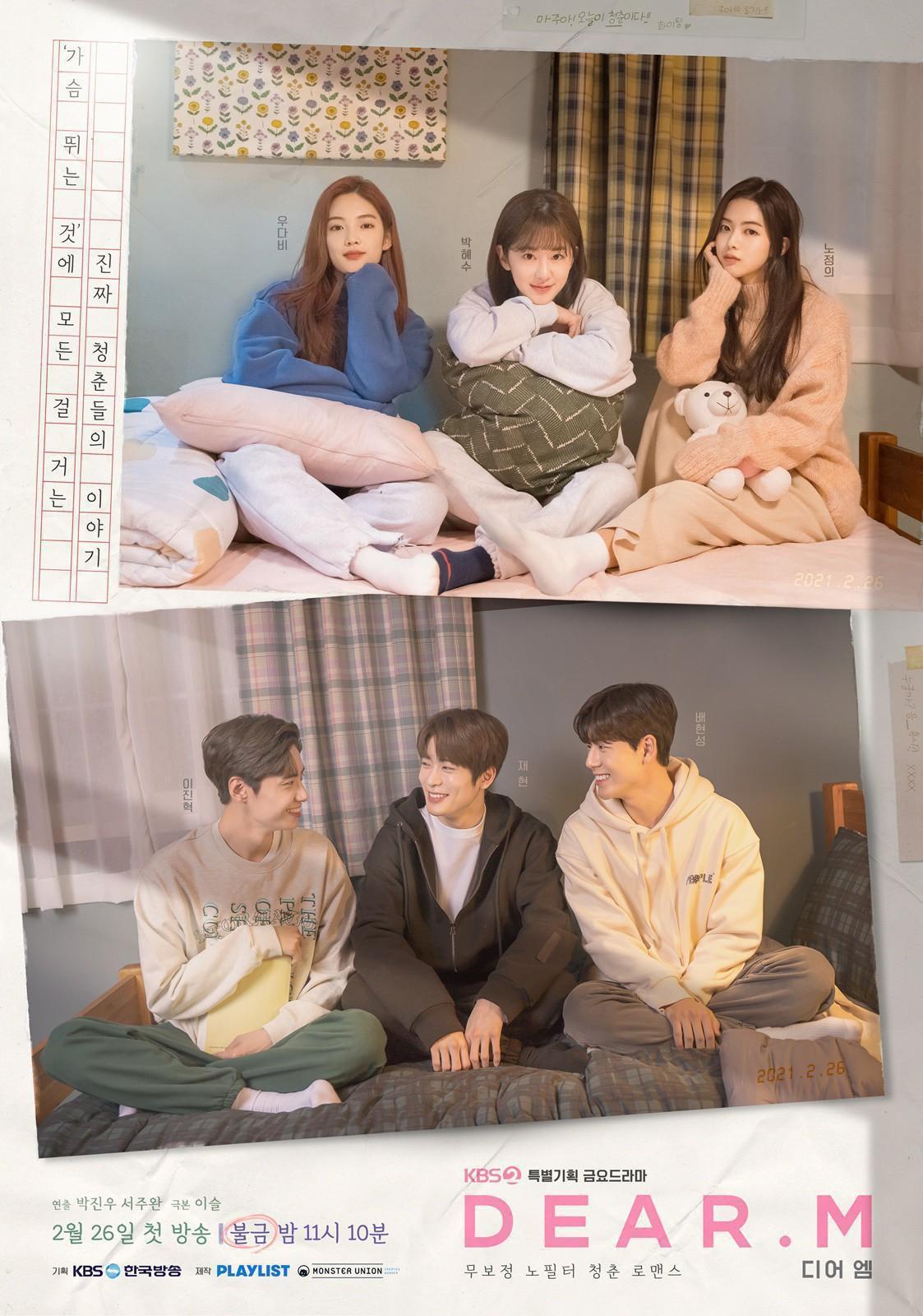 朴慧秀(上中)主演新劇《Dear.M》即將開播,該劇也是「NCT」在玹(下中)首次演出的作品,不少觀眾擔心朴慧秀的負面醜聞會影響該劇播出。(翻攝自KBS)
