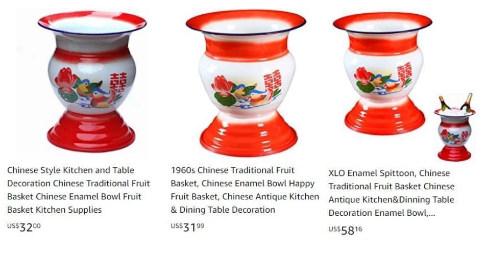 雖然最初的「中國水果籃」商品已經遭到下架,但已吸引其他賣家效仿,推出更便宜的「水果籃」。(翻攝自亞馬遜)