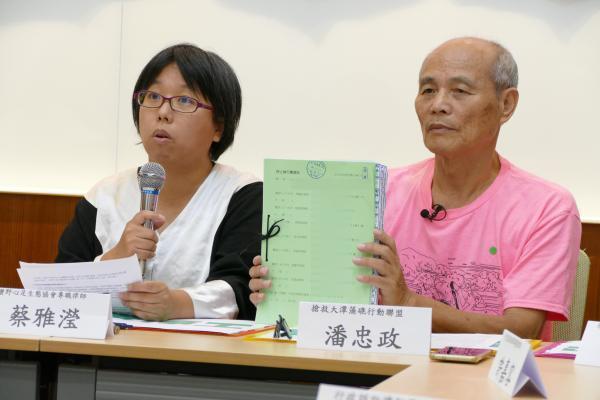 潘忠政撇清此案與核電的關係,蔡雅瀅強調落實非核也應該兼顧環境保護。(取自蠻野心足生態協會網站)