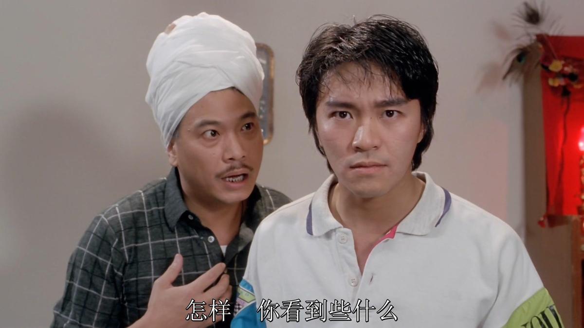 《賭俠》裡的「星仔」與「三叔」笑倒萬千影迷。(網路圖片)
