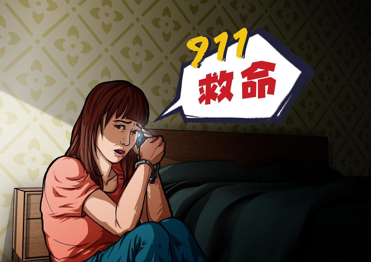 2002年5月,徐小姐曾在趙駿亞住處遭施虐,並被趙銬上手銬限制行動,她乘隙打911報警才脫困。(示意畫面)
