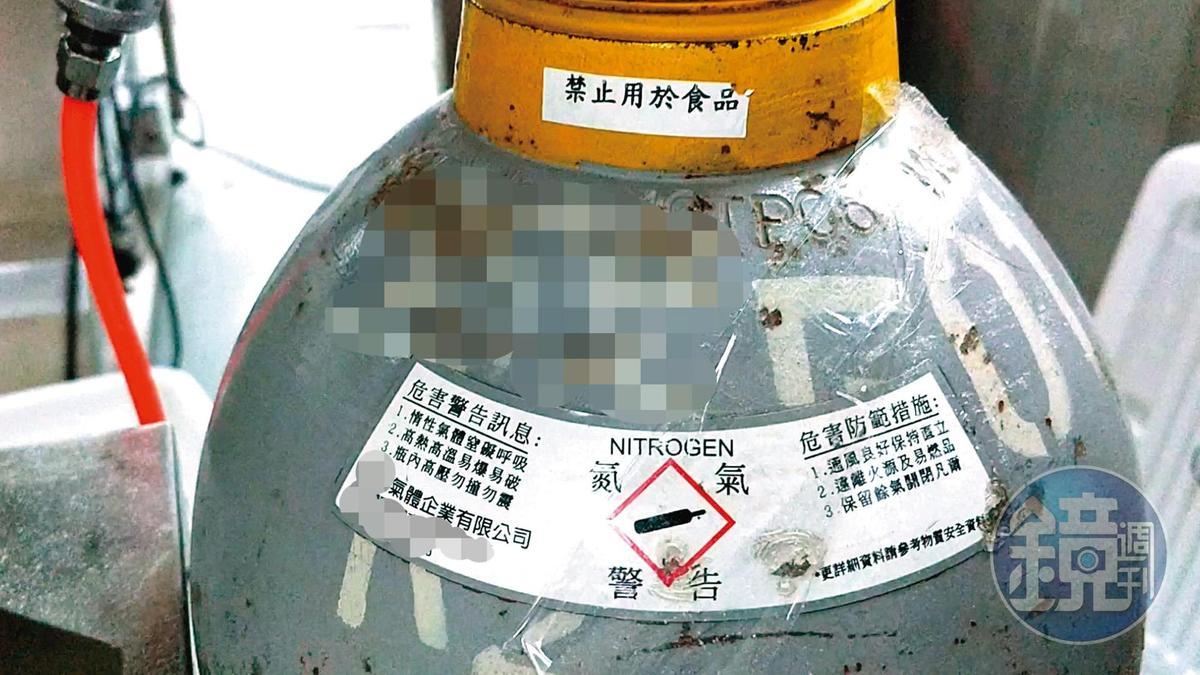樂扉工廠內使用的氮氣鋼瓶,瓶身上還貼著「禁止用於食品」的字樣。(讀者提供)