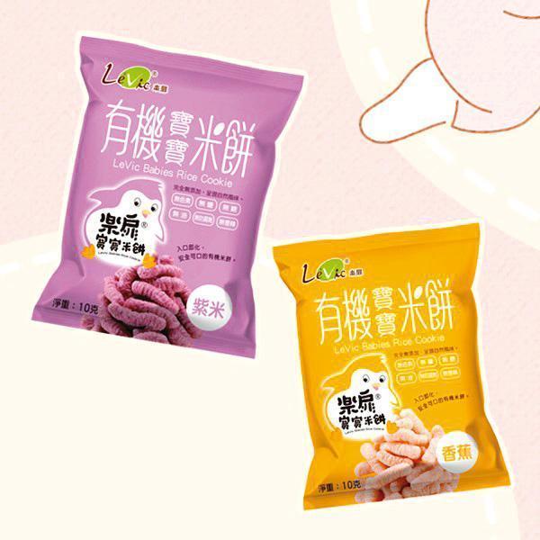 樂扉用工業氮氣填充包裝的產品,就是圖中所示的寶寶米餅系列。(翻攝樂扉食品臉書)