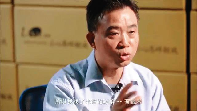 樂扉負責人蔡文淵曾說「做食品是良心事業」,自己卻大賺黑心錢。(翻攝YouTube)