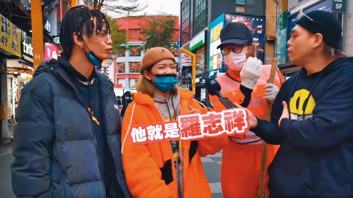 羅志祥(右2)假扮清潔人員,上街聽取路人看法,也承諾自己會改變。(翻攝自羅志祥IG)