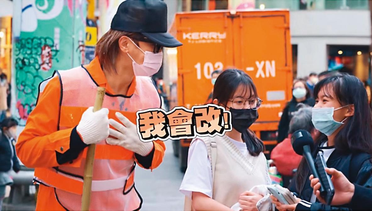 羅志祥(左1)假扮清潔人員,上街聽取路人看法,也承諾自己會改變。(翻攝自羅志祥IG)