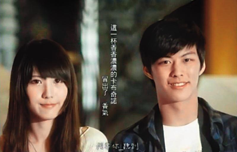吳姍儒男友(右)外型帥氣,10年前拍過不少廣告和MV。(翻攝自YouTube)