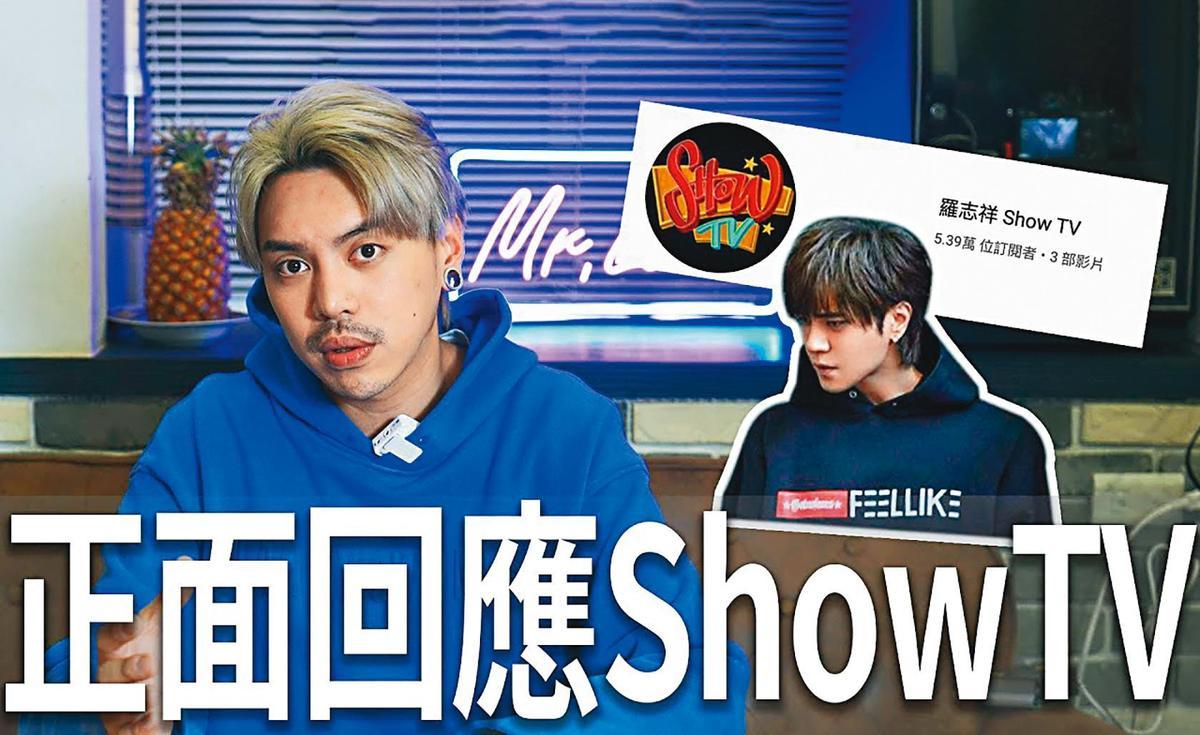 洛克拍片承認自己有參與羅志祥復出作品《Show TV》的製作團隊。(翻攝自洛克先生YouTube)