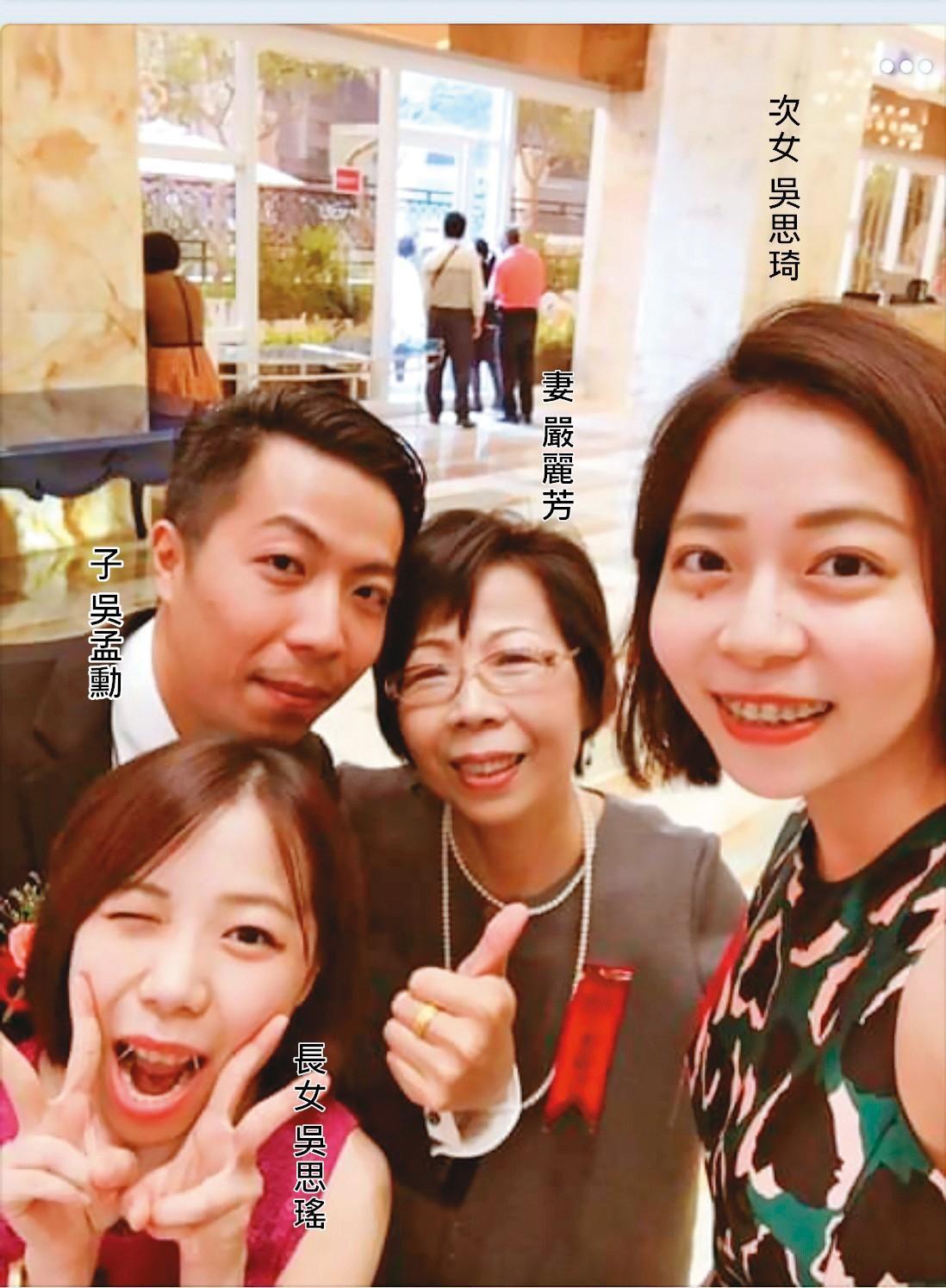 吳健榮與妻子嚴麗芳、兒子、媳婦和二個女兒,一家六口全都寄生市府任職。(翻攝臉書)