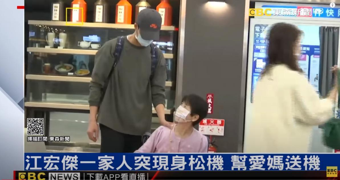 江宏傑(左)日前被拍到現身北市松山機場,親送福原愛媽媽(中)返回日本。(翻攝自東森新聞)