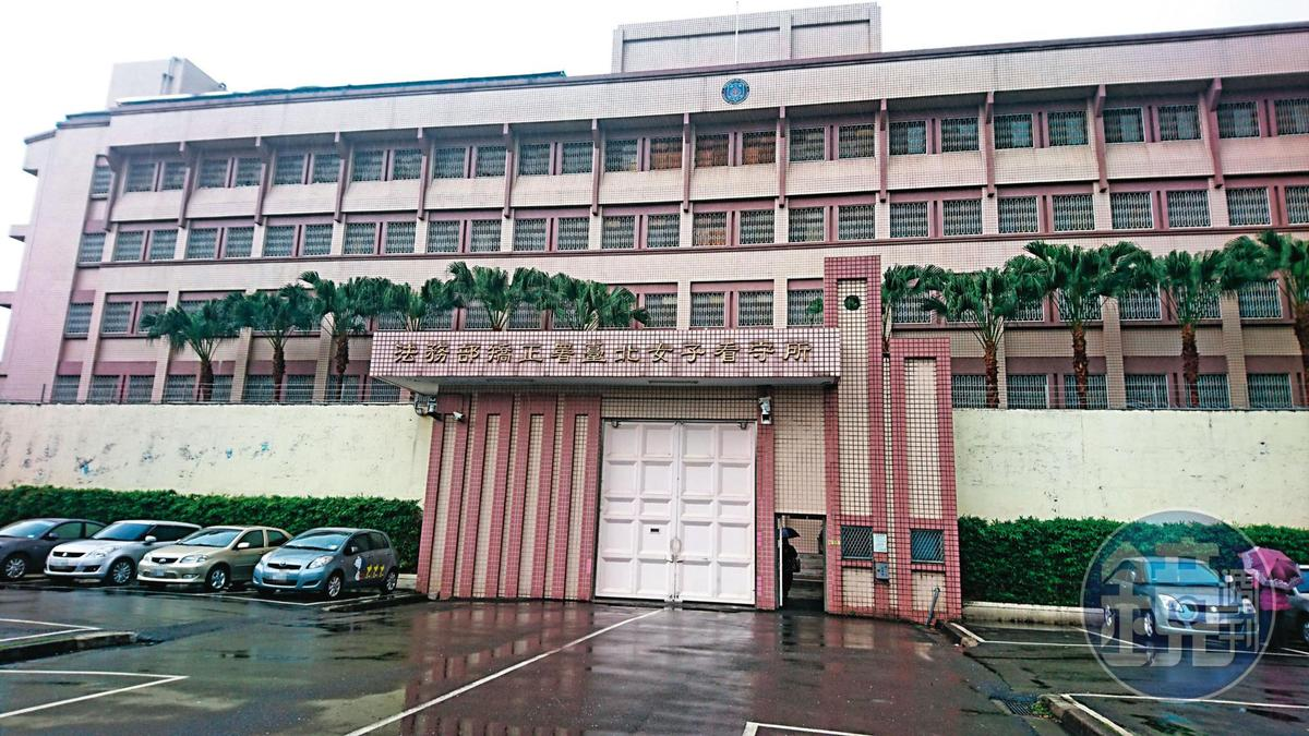 爆發重大違規事件的台北女子看守所,位於新北市土城區,目前關了3百多人。