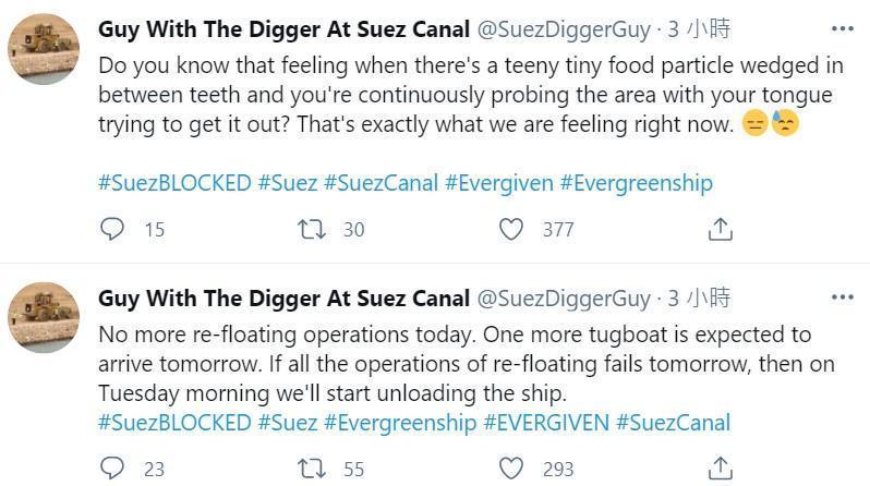 清淤團隊的怪手司機表示,若長賜號這次脫淺失敗,當地週二降展開卸貨。(翻攝Guy With The Digger At Suez Cana推特)