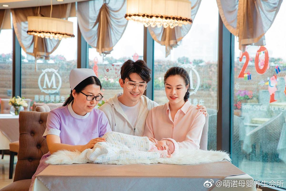 Luna被爆生產完去高檔月子中心調養身體,與許多名女人孕後的豪奢選擇相同。(翻攝自萌諾母嬰養生月子會所微博)