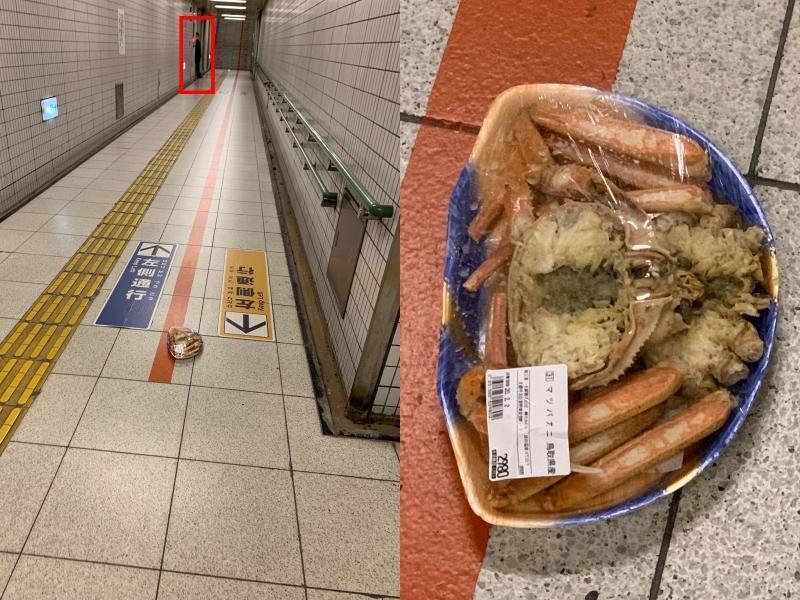曾有網友在出地鐵站時發現一整盤螃蟹,而紅圈處似乎就是設套者。(翻攝自推特)