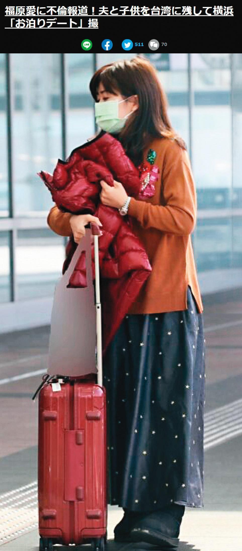 據聞,福原愛與她在日本的經紀公司相當擅長媒體操作,只是因為這次她幾乎沒救了,所以台、日兩邊都不討好。(翻攝自女性SEVEN官網)