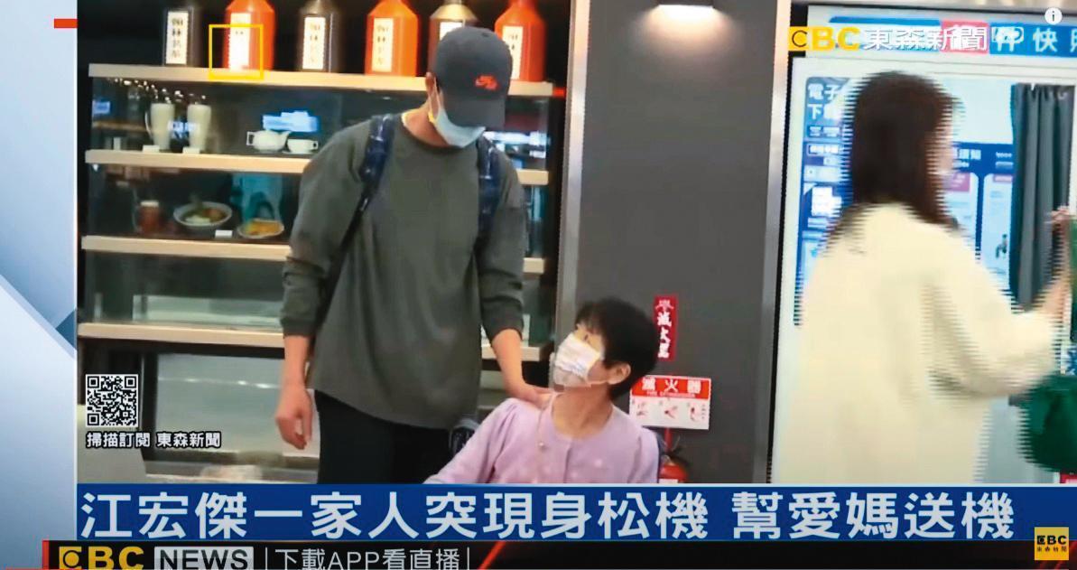 應福原愛的要求,江宏傑(左)把她的媽媽(右)送回日本,不過是送回東北的老家,而非人在東京的女兒身邊。(翻攝自東森新聞)